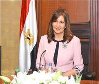 وزير الهجرة: المواطن البسيط يسبق الوزير في الجمهورية الجديدة