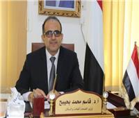 وزير الصحة اليمني: دعم أمريكا للبلاد رفع كفاءة النظام الصحي وتحسين الخدمة
