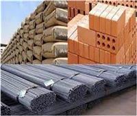 أسعار مواد البناء بنهاية تعاملات الأحد 15 أغسطس