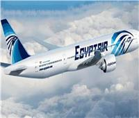مصر للطيران تسيّر 70 رحلة لنقل 8660راكبًا.. اليوم