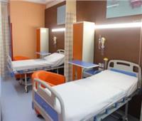 «الرعاية الصحية» تكشف حزم الخدمات الطبية للمنتفعين بأول مستشفى معتمد