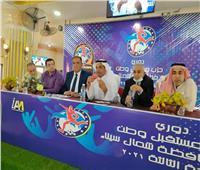 إنطلاق فعاليات دوري مستقبل وطن لكرة القدم بشمال سيناء