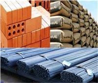 أسعار مواد البناء بنهاية تعاملات الإثنين 16 أغسطس