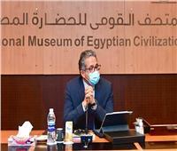 «وزير السياحة» يكرم نائب الرئيس التنفيذي لهيئة المتحف للشئون الأثرية