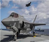حاملة الطائرات «اليزبيث» تُعيد تسليح مقاتلات «F-35B»  فيديو