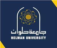 جامعة حلوان تعلن شروط الالتحاق ببرنامج «نظم معلومات الأعمال»