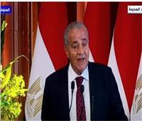 وزير التموين يتلقى شكوى من «تجارية القاهرة» بشأن سياسات الشركات المنتجة للسكر