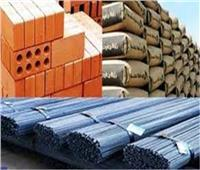 أسعار مواد البناء بنهاية تعاملات الأربعاء 18 أغسطس