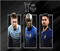 «يويفا» يعلن المرشحين لجوائز الأفضل في أوروبا