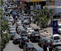 معاناة اللبنانيين مع الوقود والكهرباء تتواصل.. وجهود مكثفة لضبط المهربين