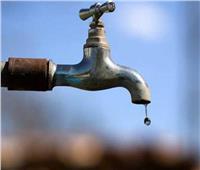 اليوم.. قطع مياه الشرب عن مدينة حلوان لمدة 24 ساعة