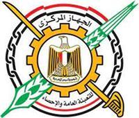 الإحصاء: حجم صادرات مصر إلى تجمع «النافيا» بلغت 2.347 مليار دولار