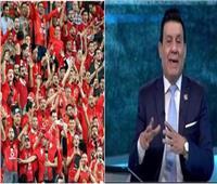 أزمة مدحت شلبي وجماهير الأهلي.. القصة الكاملة