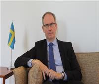 سفير السويد: يمكننا التوسط في أزمة سد النهضة.. وندعم جهود الدول الثلاثة للحل