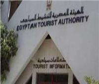 اعتماد الهيكل التنظيمي الجديد للهيئة المصرية للتنشيط السياحي