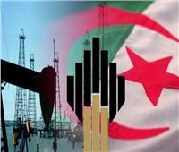 الاقتصاد الجزائري يحقق نموا بنسبة 2.3% في الربع الأول من 2021