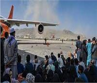 بلجيكا تستقبل 193 شخصًا جرى إجلاؤهم من أفغانستان