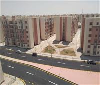 الإسكان: الانتهاء من تنفيذ 1750 وحدة بـ«سكن لكل المصريين» بـ15 مايو قريبًا
