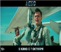 «السماء».. فيلم عن الطيارين الروس في سوريا  فيديو