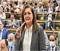 وزيرة التخطيط: إعادة هيكلة الاقتصاد المصري هدف أساسي للإصلاح