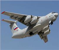 4 طائرات روسية تغادر كابول.. وعلى متنها مواطنون من روسيا وأوزبكستان وأوكرانيا