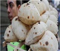 «التموين» توقف صرف الخبز المدعم للمصطافين اعتبارًا من سبتمبر
