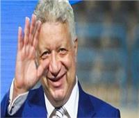 موقع الزمالك: مرتضى منصور رئيس النادي حتى الآن