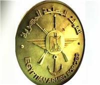 تخفيض نسب القبول بالكليات العسكرية والمعهد الفنى للقوات المسلحة دفعة أكتوبر 2021