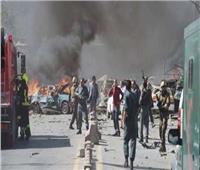 الخارجية الروسية: مقتل وإصابة 28 شخصا بانفجار كابول