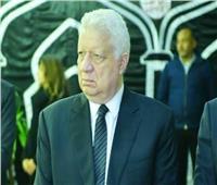 مرتضى منصور ينعي مشجع توفى بعد احتفاله بفوز الزمالك بالدوري