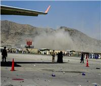 مصادر أمريكية: سيكون هناك مزيد من التفجيرات بكابول