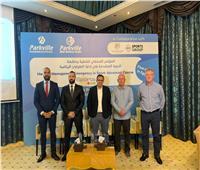 إطلاق برنامج تدريب لطب الطوارئ الرياضي في مصر بخبرة عالمية