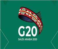10.6 تريليون دولار حجم تجارة مجموعة العشرين في الربع الثاني
