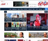 «أخبار فاتتك وأنت نايم» شريف عثمان يحرز أول ميدالية فضية لمصر