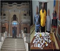 «الداخلية» تداهم 13 مركزًا لعلاج الإدمان بدون ترخيص بالإسكندرية