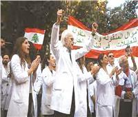 وزير الصحة اللبناني يعلن بدء انفراج أزمة الدواء.. ومناشدات دولية لتشكيل حكومة