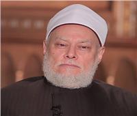 سؤال مفاجيء لعلي جمعة من «رجل ليس له دين».. بماذا أجاب؟   فيديو