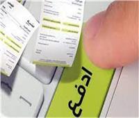 الضرائب: تطبيق منظومة الفاتورة الإلكترونية على متوسطى الممولين بالقاهرة 15سبتمبر