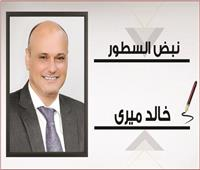 خالد ميري يكتب من بغداد: مصر والعراق.. التاريخ والمستقبل