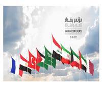 المشاركون فى مؤتمر بغداد : دعم جهود العراق في اعادة الاعمار