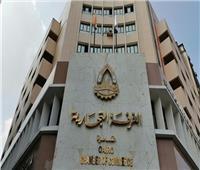 الغرف التجارية : 5 مليارات دولار صادرات مصرية لسيراليون في 2020