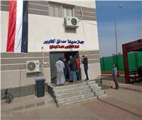 جهاز حدائق أكتوبر يخصص غرفة عمليات لتلقي بلاغات المواطنين