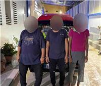 ضبط 3 أشخاص لسرقتهم سيارة بالمرج