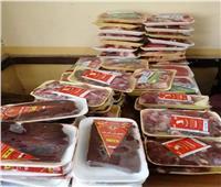 التموين: مصنعات الدواجن واللحوم والخضروات المجمدة متوفرة للمواطنين
