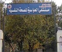نائبة تطالب الحكومة بالتوقف عن محاولات الاستيلاء على أرض مستشفى العباسية