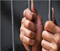 حبس 3 أشقاء لقيامهم بقتل خالهمبسبب الميراث في حلوان