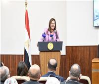 التخطيط: زيادة مساهمة صناعة الإنتاج الفني في الاستثمار بقوى مصر الناعمة