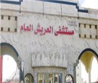 طوارئ بمستشفى العريش بعد وفاة مسن بكورونا