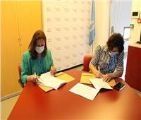شريفة شريف: التعاون مع جامعة الأمم المتحدة يشمل البحث العلمي