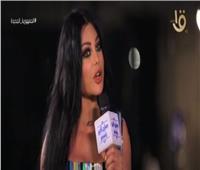 هيفاء وهبي تكشف عن تفاصيل آخر تطورات الوضع في لبنان   فيديو